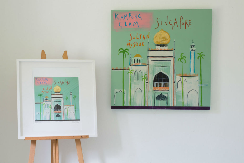 Sultan Mosque Painting & Print