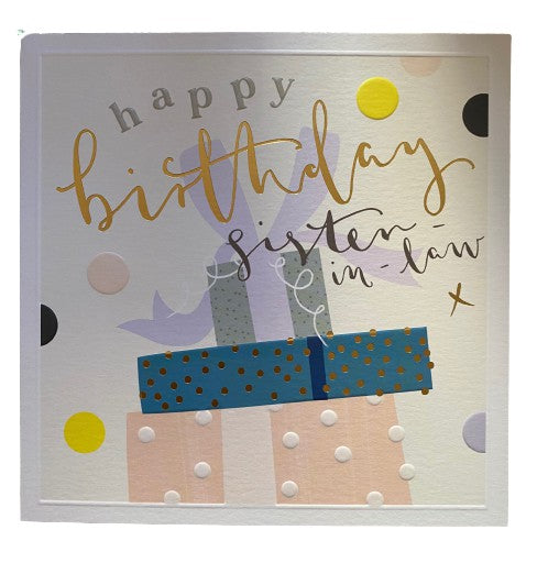 Birthday / General / New Home - Large Luxury Cards