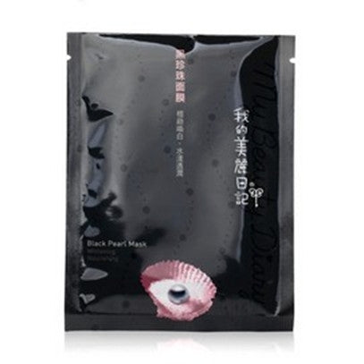 My Beauty Diary: Black Pearl Mask