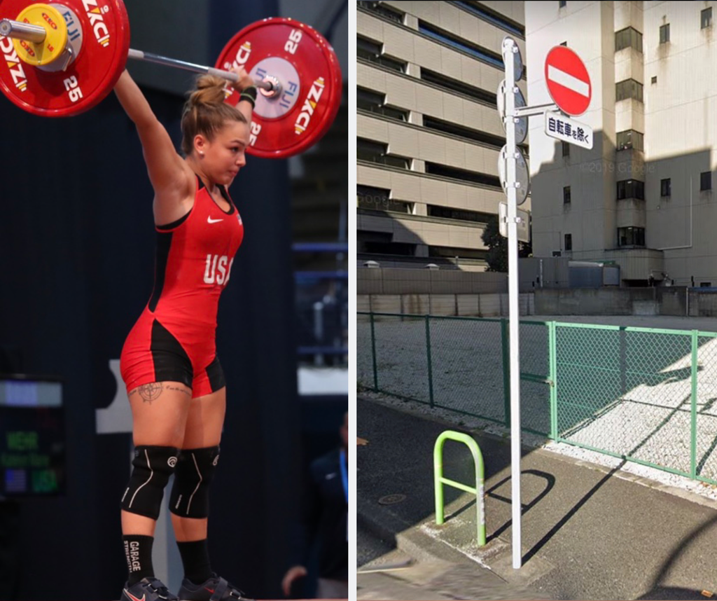 Tokyo Strong An Analysis Of A Usa Weightlifting Project Garage Strength Performance Training