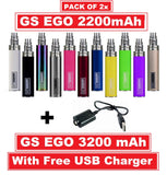 2x GS EGO II 2200mAh OR GS EGO III 3200mAh Battery **Dual Pack** With USB Charger