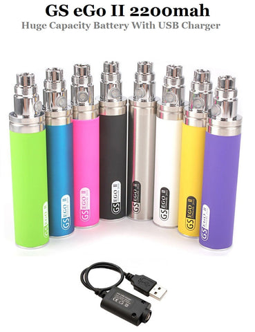 GS eGo II 2200mah Huge Capacity Battery With USB Charger