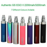 2x GS EGO II 2200mAh - Huge Capacity Battery With USB Charger **Dual Pack**