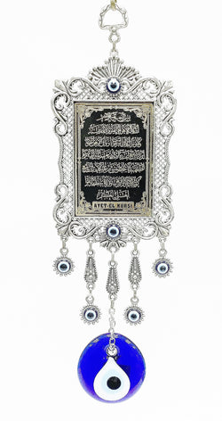 Religious wall decor (Ayetel Kursi)