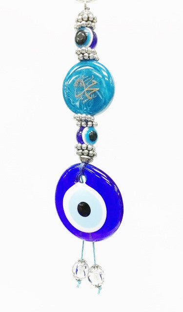 Evil eye Arabic detail key chain - Roxelana Designer Jewelry & Fine Gifts
