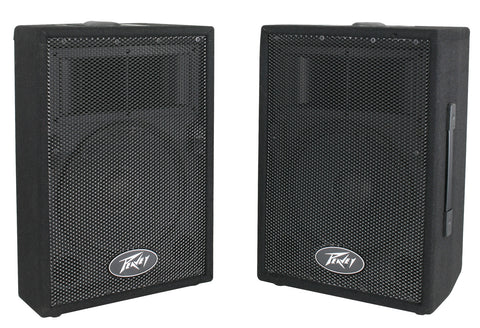 Peavey PVi 10 Monitors (Pair), Backstage Music