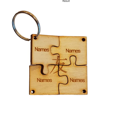 Friends Jigsaw Personalised Keyring -Friendship Symbol (Chinese)   x4 Names Engraved