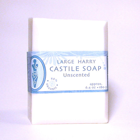 "NOW: NOP certified, Bar Soap Unscented Large ""Harry"" (approx. 6.4 - 6.9 oz.)"
