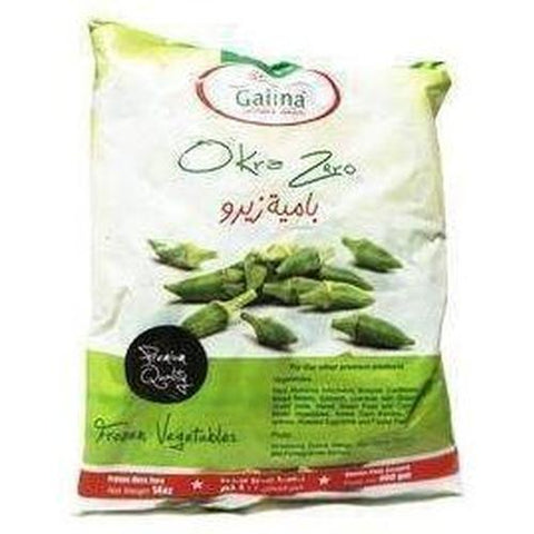Galina Okra 14oz-Frozen Vegetables (Ethnic)-Galina-Swiftyz