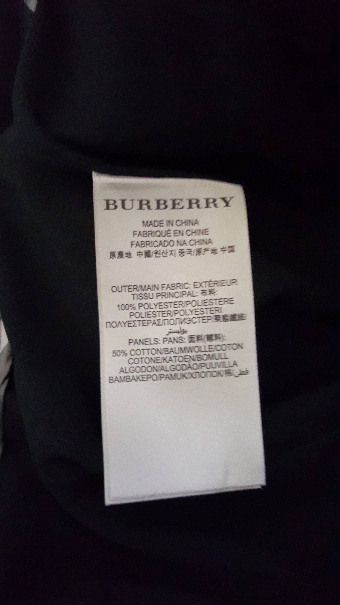 BURBERRY LONDON RIBBED FAUX PATENT LEATHER PENCIL SKIRT - SIZE 38