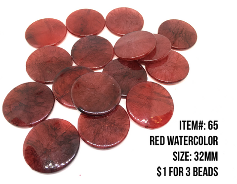 Sale Item #65 Red Watercolor Lot