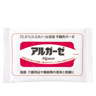 Saraya Alguaze Alcohol Wipe (10pcs / pack)