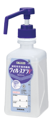 Saraya Alsoft V Alcohol with pump 500ml