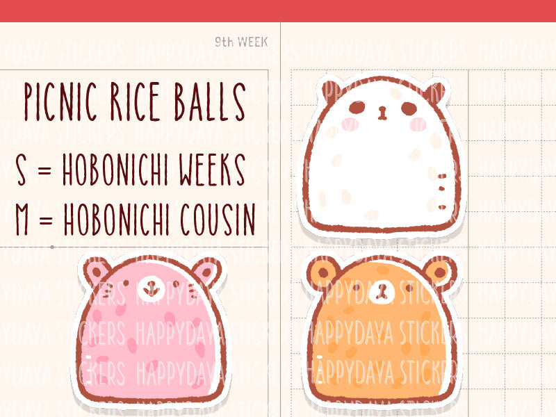 HWF040: Rice ball note stickers
