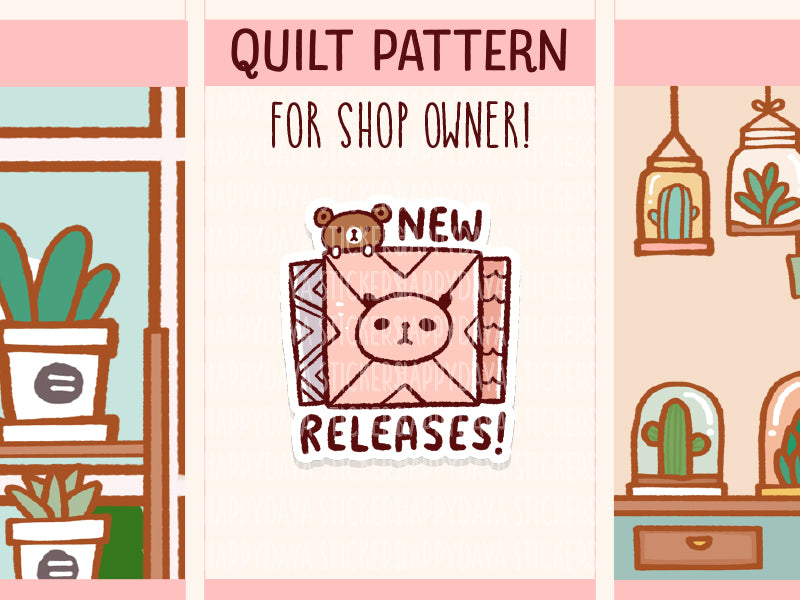 MS082: Quilt (new releases quilt patterns)