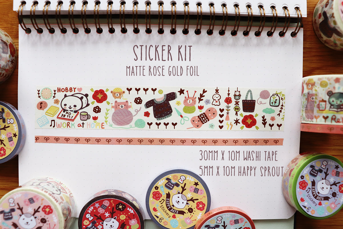 KIT007 (Stay home) : Washi tapes set of 2 rolls (Matt rose gold foil)