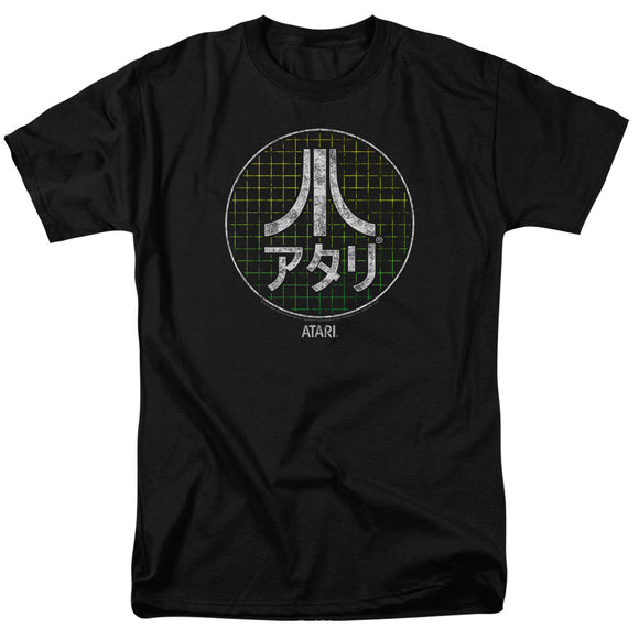 Atari Mens T-Shirt Japanese Grid Logo Black Tee