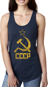 Buy Cool Shirts Ladies Soviet Union Tank Top Distressed CCCP Ideal Racerback