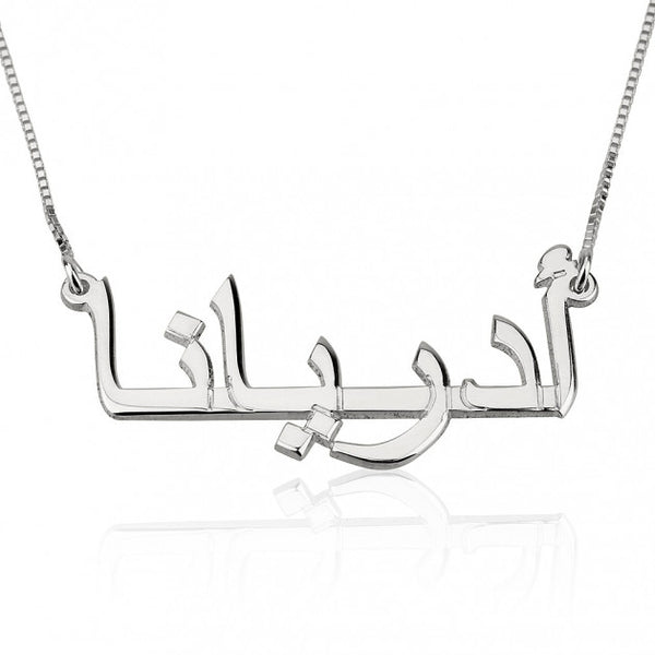 Foreign Nameplate Necklace Sterling Silver - Love Be Jewels