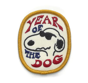 Year of the Dog Patch - World Famous Original