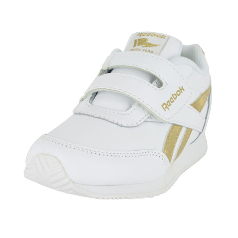 TODDLERS ROYAL CL JOG 2 KC WHITE GOLD METALLIC