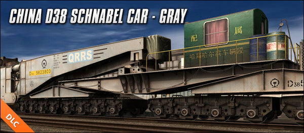 China D38 Schnabel Car - Gray