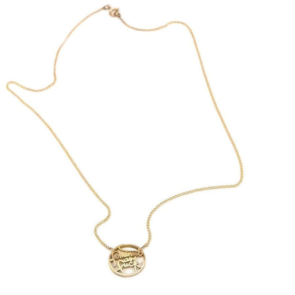 Leah Ball Feminist AF Necklace - Shrill Society