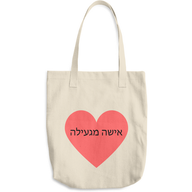 Nasty Woman International Eco Totes (multiple languages) - Shrill Society