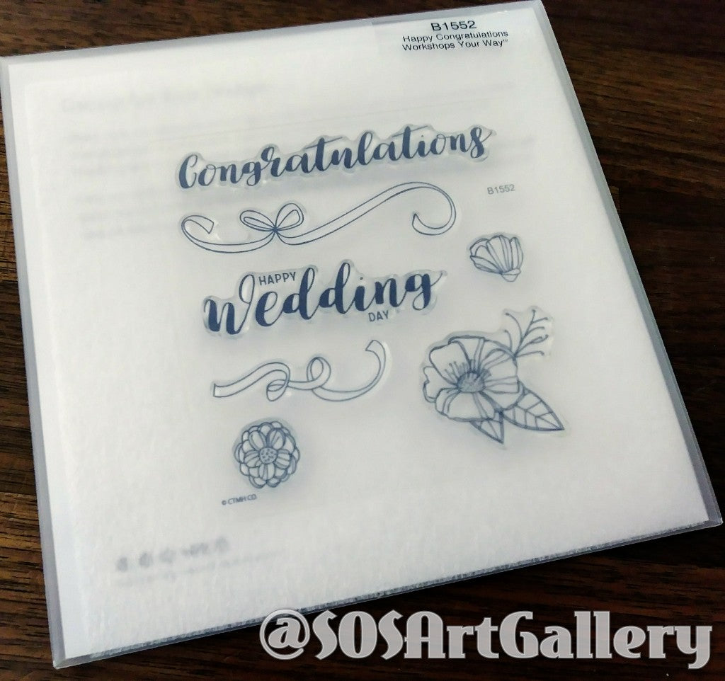 STAMPS: Happy Congratulations (Stamp of the Month)