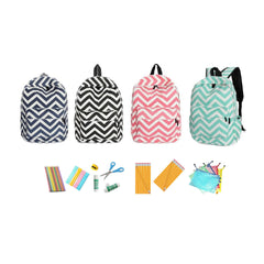 Chevron Backpack & School Supply Bundle - Black, Blue, Green or Pink