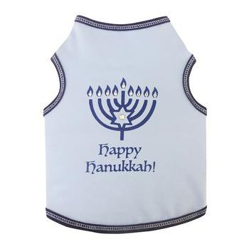 Happy Hanukkah Dog Tank - Sky Blue-I See Spot-High Society Canine