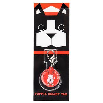 Rudolph Smart Tag Pet ID Tag by Puppia - Red