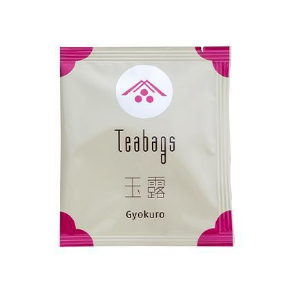 Gyokuro One-Cup Teabags - Ippodo Tea USA & Canada