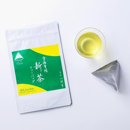 Uji Shincha - Ippodo Tea USA & Canada
