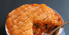 Chicken Cottage Pie with Sweet Potato Topping