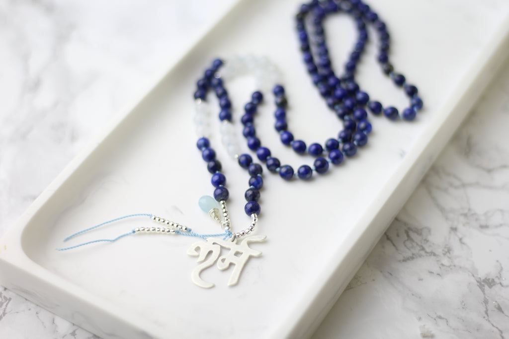 Karma Mantra Mala Necklace
