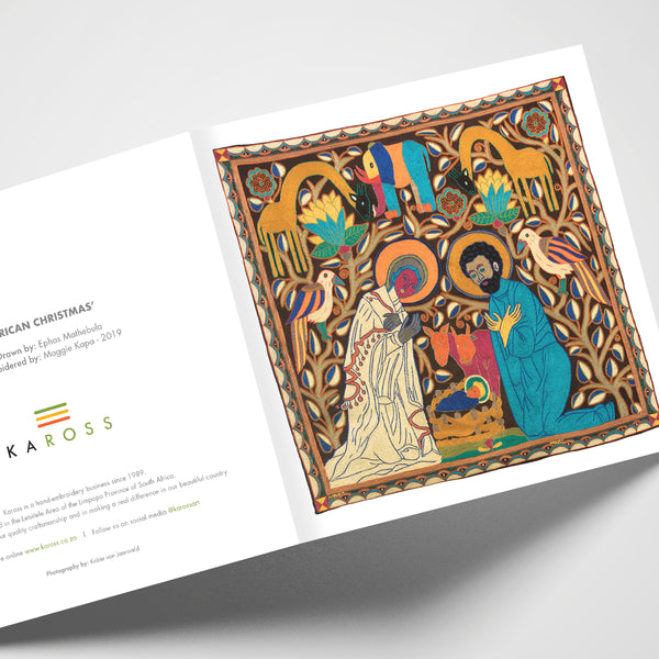 Kaross Printed Gift Cards; An African Christmas