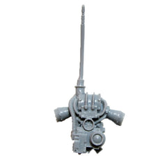 Warhammer 40K Space Marines Forgeworld Legion MKII Vox Backpack Heresy Bits