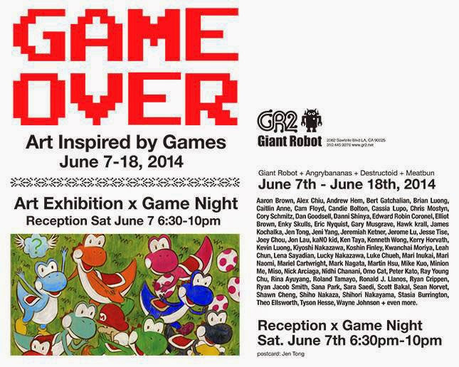 Game Over 2014 Giant Robot 2014
