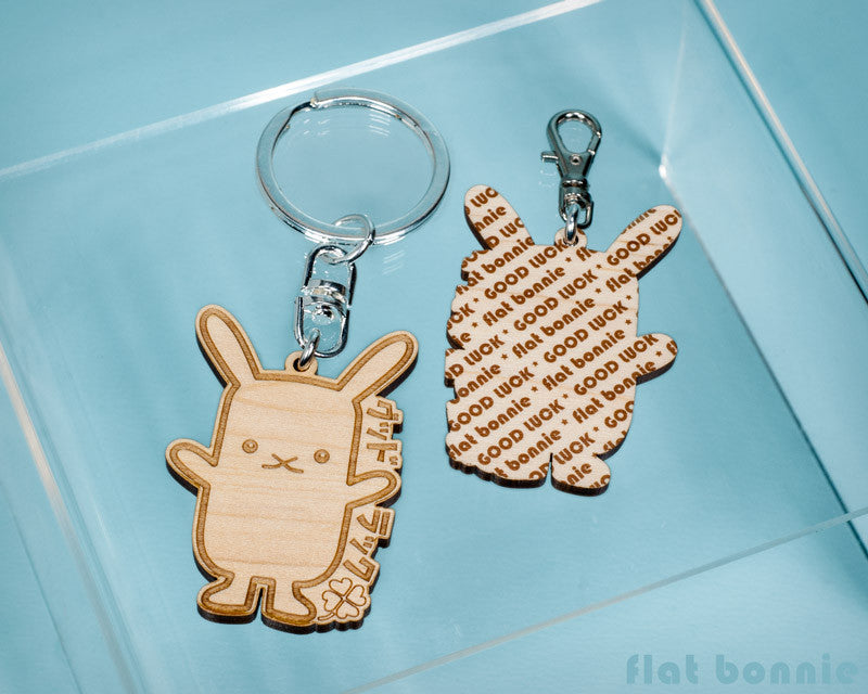 Good Luck keychain - Lucky rabbit wood charm - Keyring - Flat Bonnie - 1