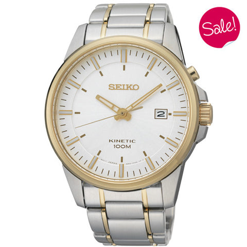 Watch - Men's Seiko Kinetic in two tone stainless steel SKA530P1  - PA Jewellery