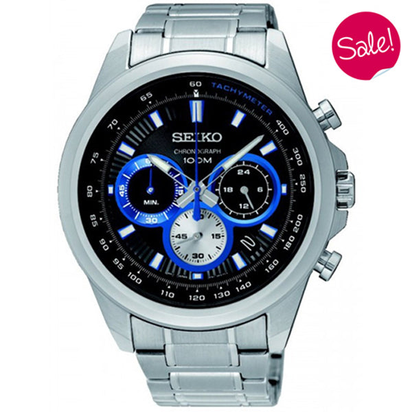 Men's Seiko Chronograph in stainless steel SSB243P1