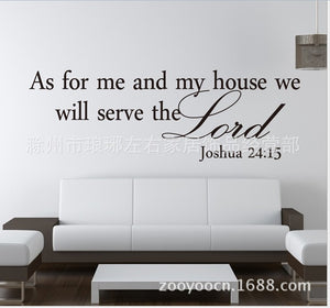 As for me and my house Christian quote wall decals 8219 decorative adesivo de parede vinyl god wall art stickers