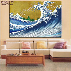 DPARTISAN a colored version of the big wave Giclee  poster By KATSUSHIKA HOKUSAI art prints on canvas for home decor pictures