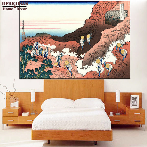 DPARTISAN Katsushika Hokusai climbing on fuji Giclee wall Art  Canvas Prints No frame wall painting wall picture living room art
