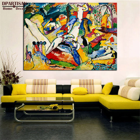 DPARTISAN Composition posters print for Impressionism Art lines Giclee P7 Giclee wall Art Abstract Canvas Prints no frame art