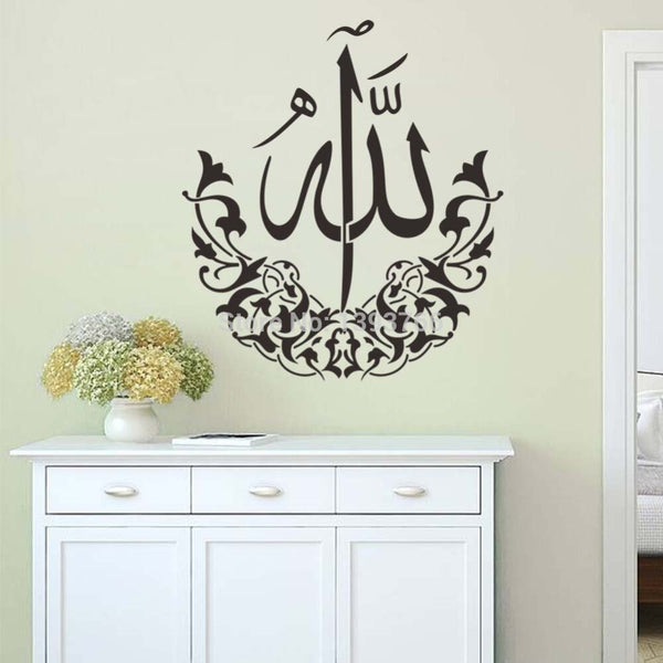 High quality islamic design home Wall stickers 516 art vinyl decals Muslim wall decor Muslim Islamic
