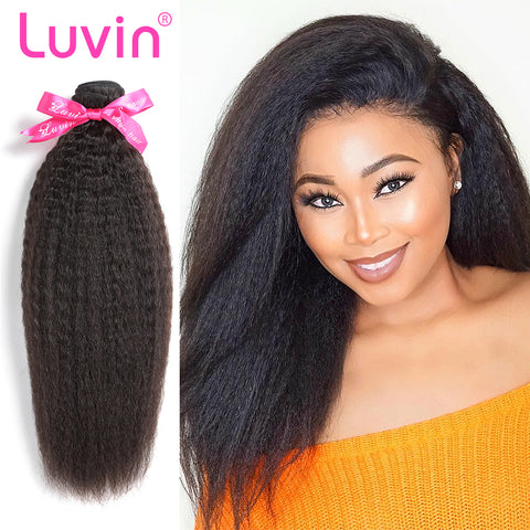 Luvin Brazilian Virgin Hair Kinky Straight Hair 100% Unprocessed Human Hair Weave Bundles Free Shipping