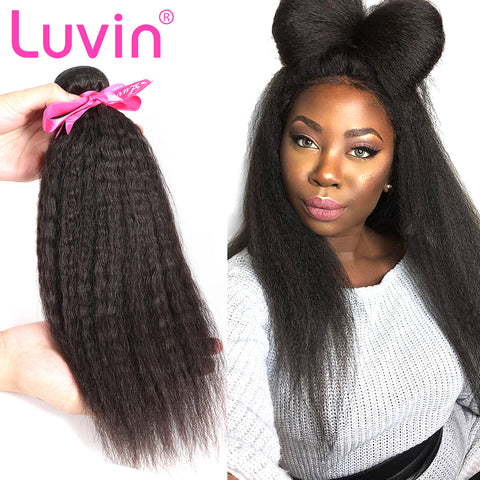 Luvin Peruvian Virgin Hair Kinky Straight Hair 100% Unprocessed Human Hair Weave Bundles Free Shipping