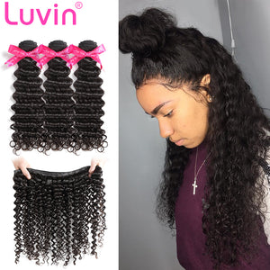 Luvin Brazilian Hair Weave Bundles Virgin Hair Deep Wave 3 Pcs/Lots 100% Unprocessed Raw Hair Extension Curly Hair